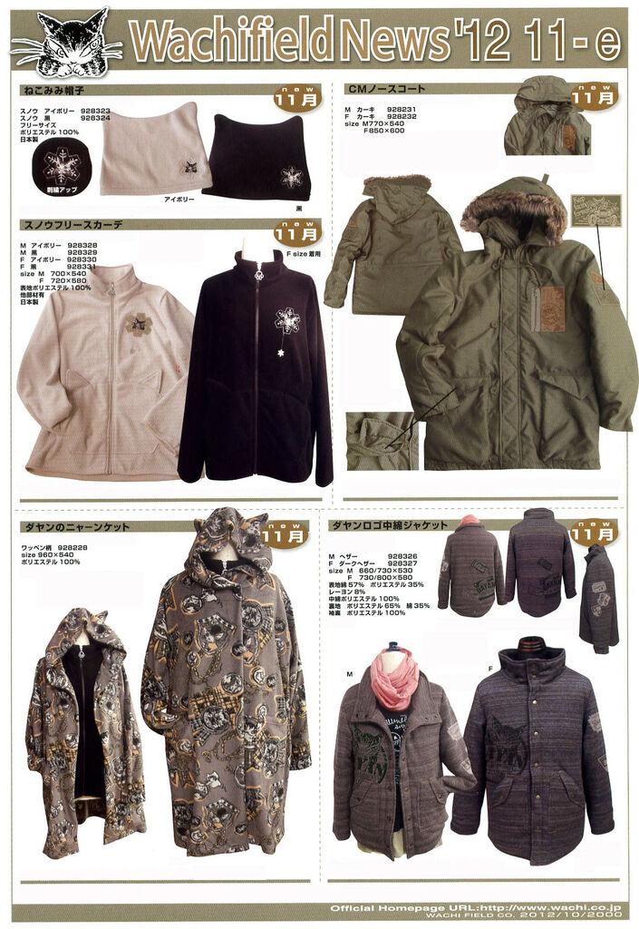 news12-11-e
