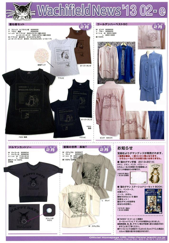 NEWS13-02-e