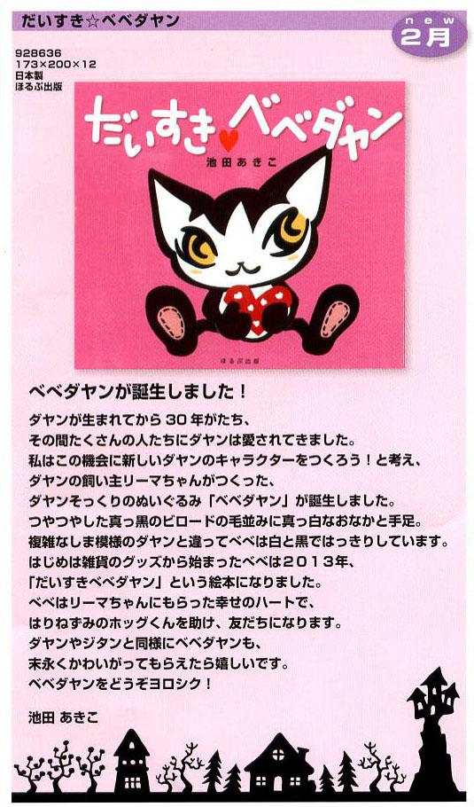 NEWS13-02-特別號-01