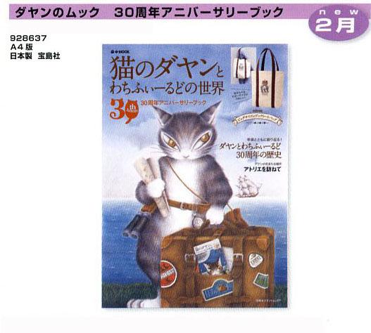 NEWS13-02-特別號-02
