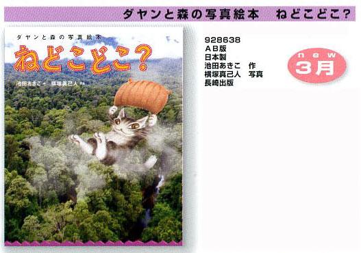 NEWS13-02-特別號-03