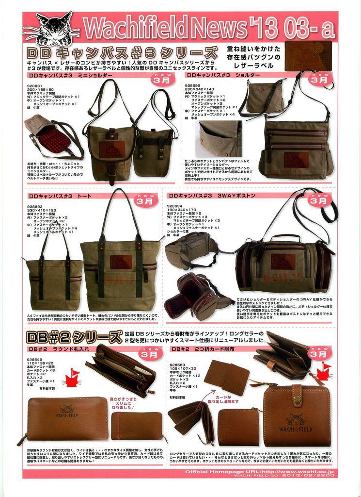 news13-03-a