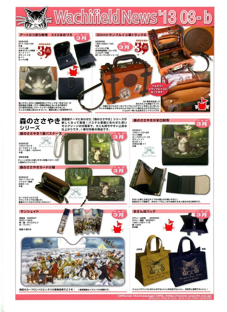 news13-03-b