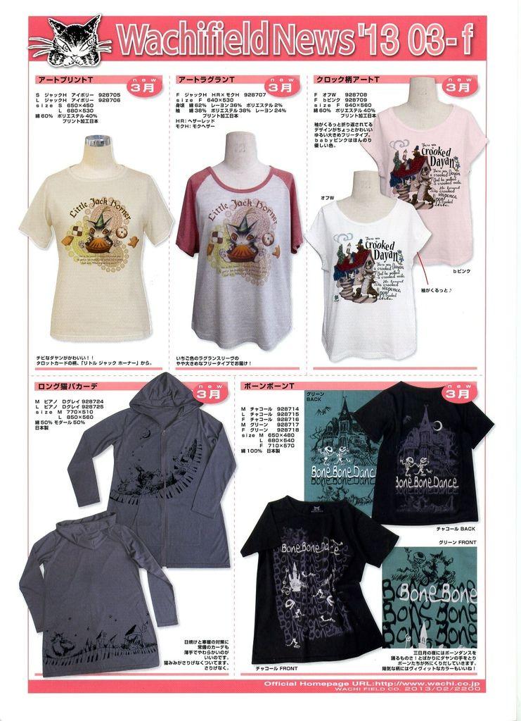 news13-03-f