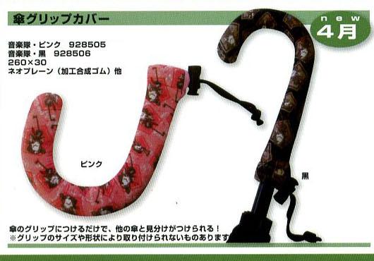 news13 04-d-5