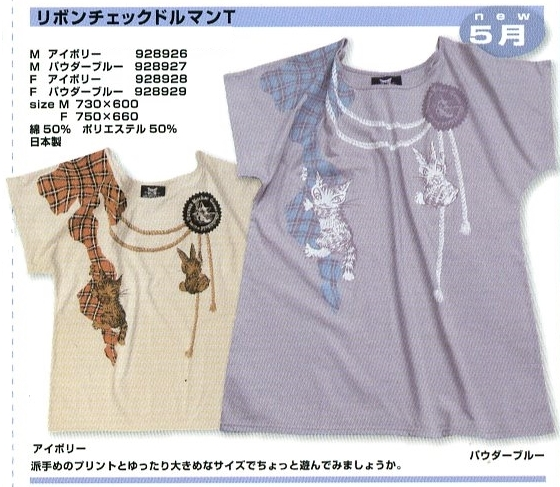 news13-05-d-6