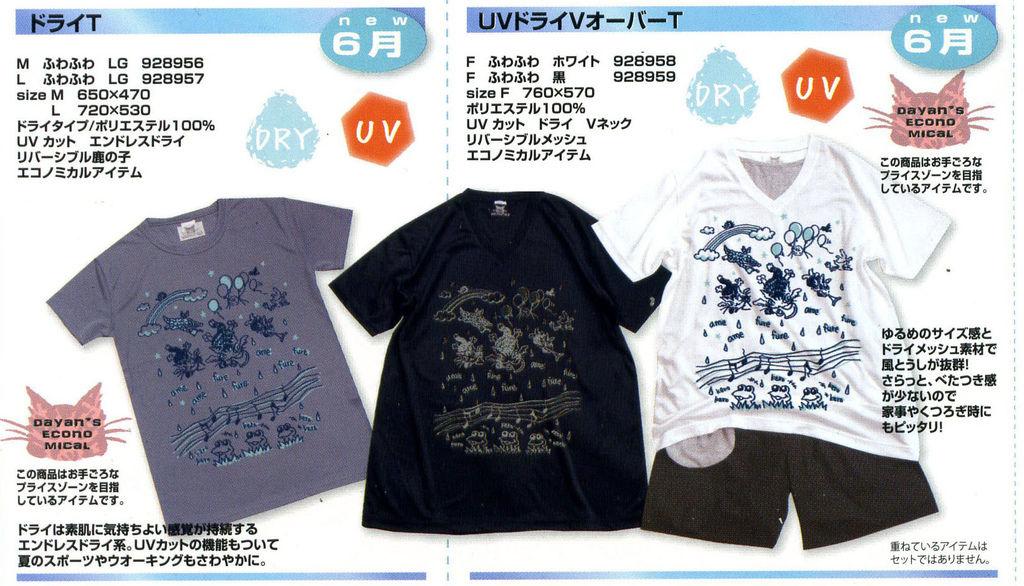NEWS13-06-f-5