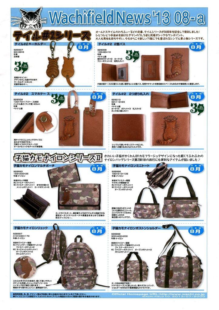 news13-08-a.jpg