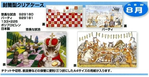 news13-08-b-6.jpg