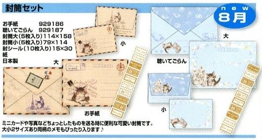 news13-08-b-7.jpg