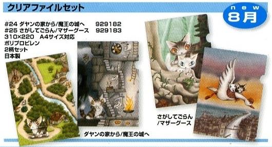 news13-08-b-8.jpg