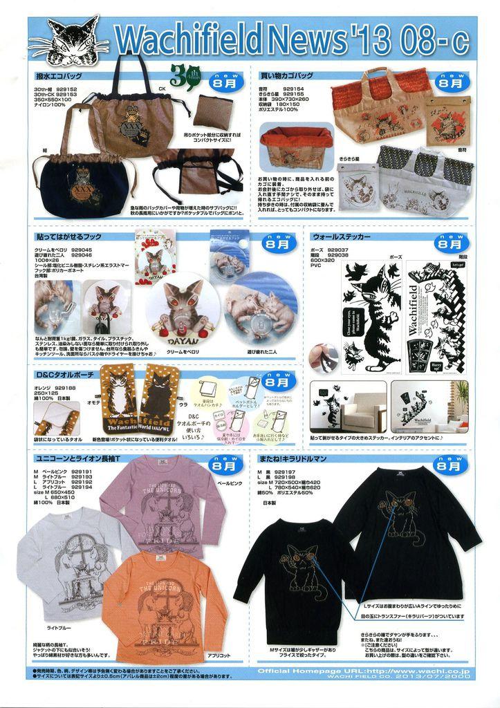 news13-08-c.jpg