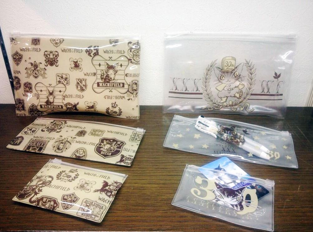 2013夏季贈品-夾鏈袋.jpg