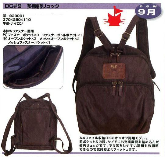 news13-09-a-02.jpg