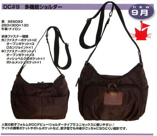 news13-09-a-03.jpg