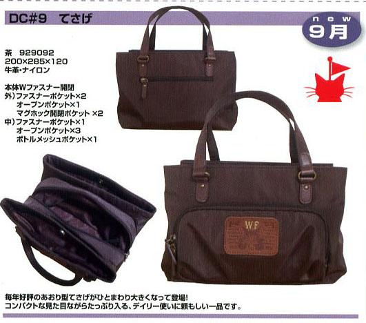 news13-09-a-04.jpg