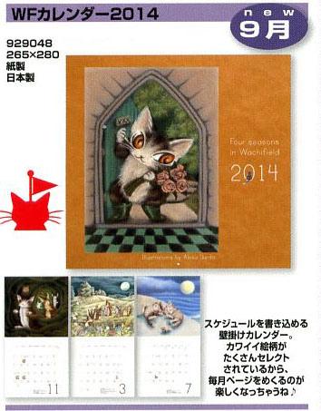 news13-09-b-01.jpg