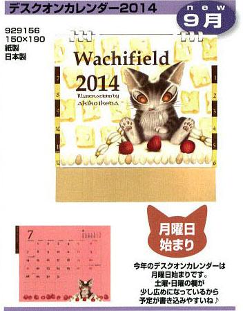 news13-09-b-02.jpg