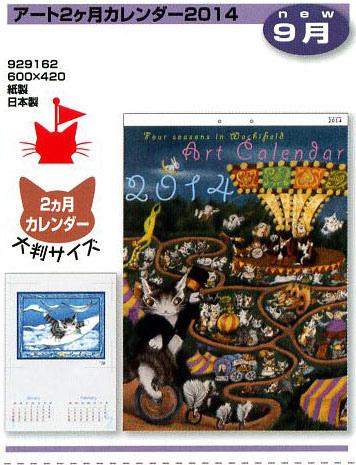 news13-09-b-03.jpg