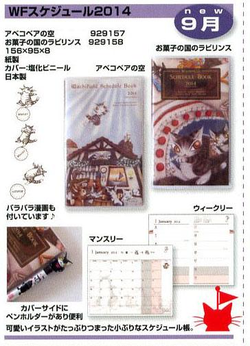 news13-09-b-04.jpg