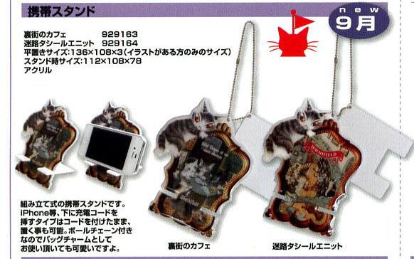 news13-09-c-02.jpg