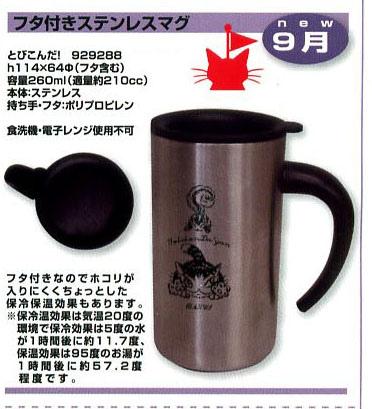 news13-09-d-03.jpg