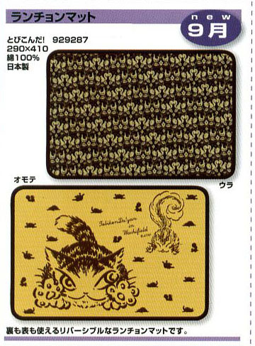 news13-09-d-04.jpg