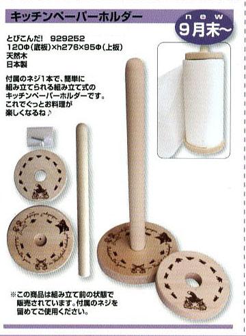news13-09-d-05.jpg