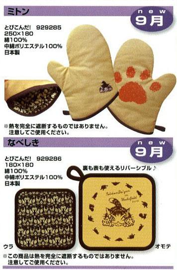 news13-09-d-06.jpg