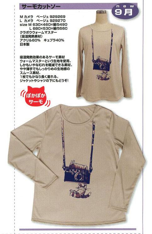 news13-09-e-02.jpg
