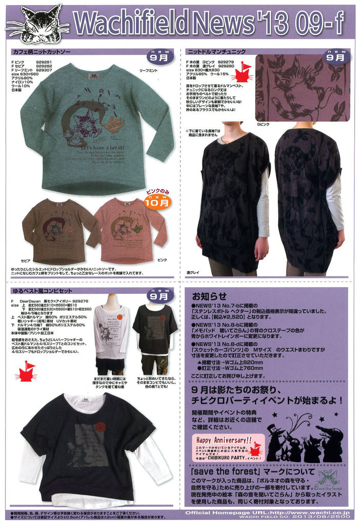 news13-09-f.jpg