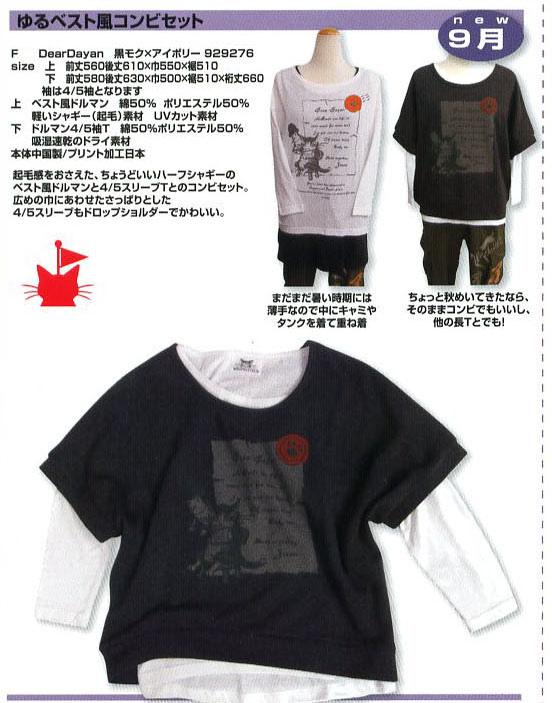 news13-09-f-03.jpg