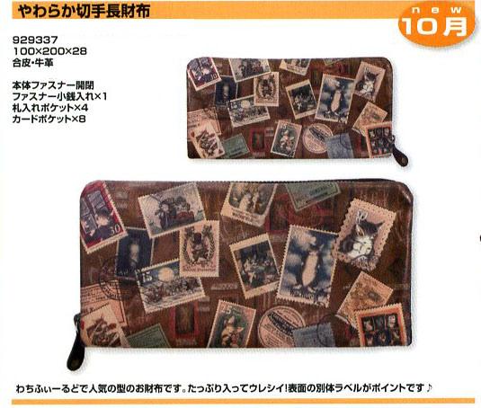 news13-10-a-03.jpg