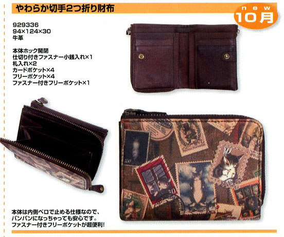 news13-10-a-04.jpg
