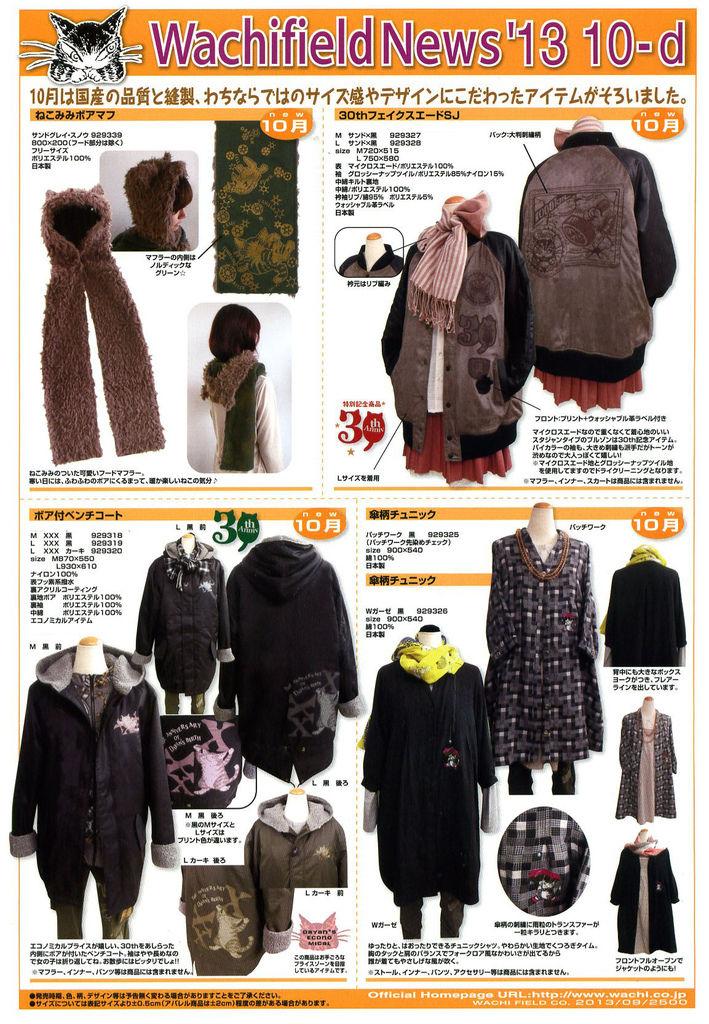 news13-10-d.jpg