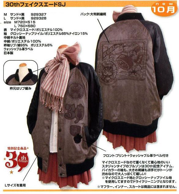 news13-10-d-02.jpg