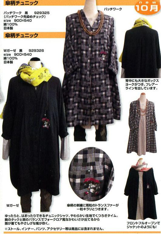 news13-10-d-04.jpg
