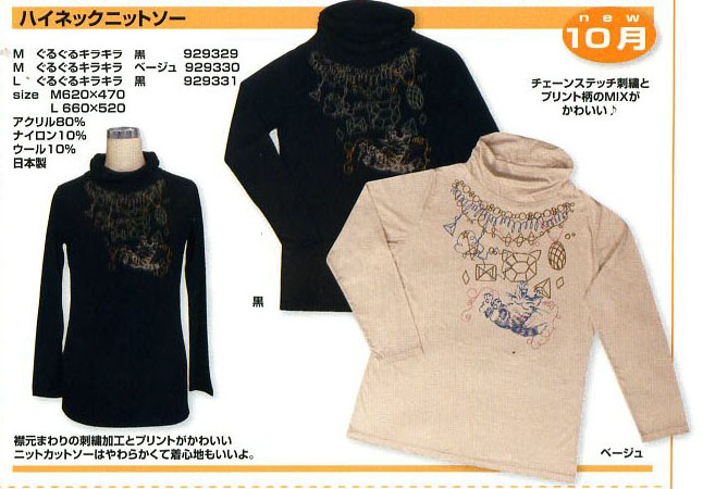 news13-10-e-03.jpg