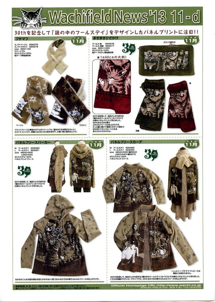 news13-11-d.jpg