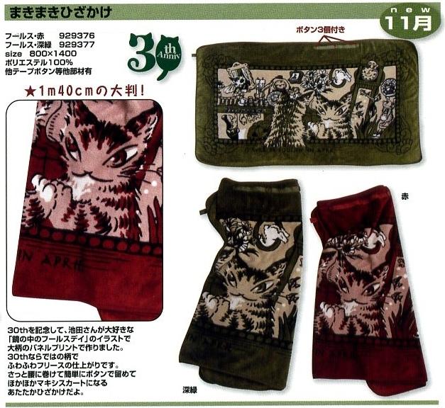 news13-11-d-2.jpg