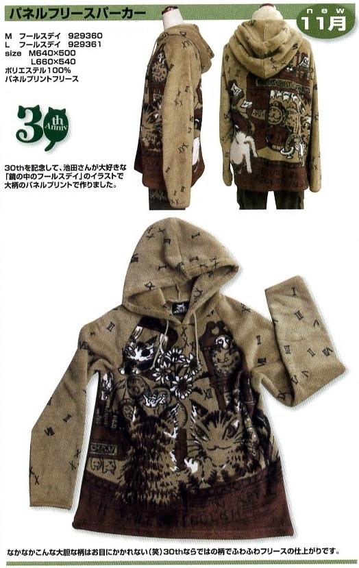 news13-11-d-3.jpg