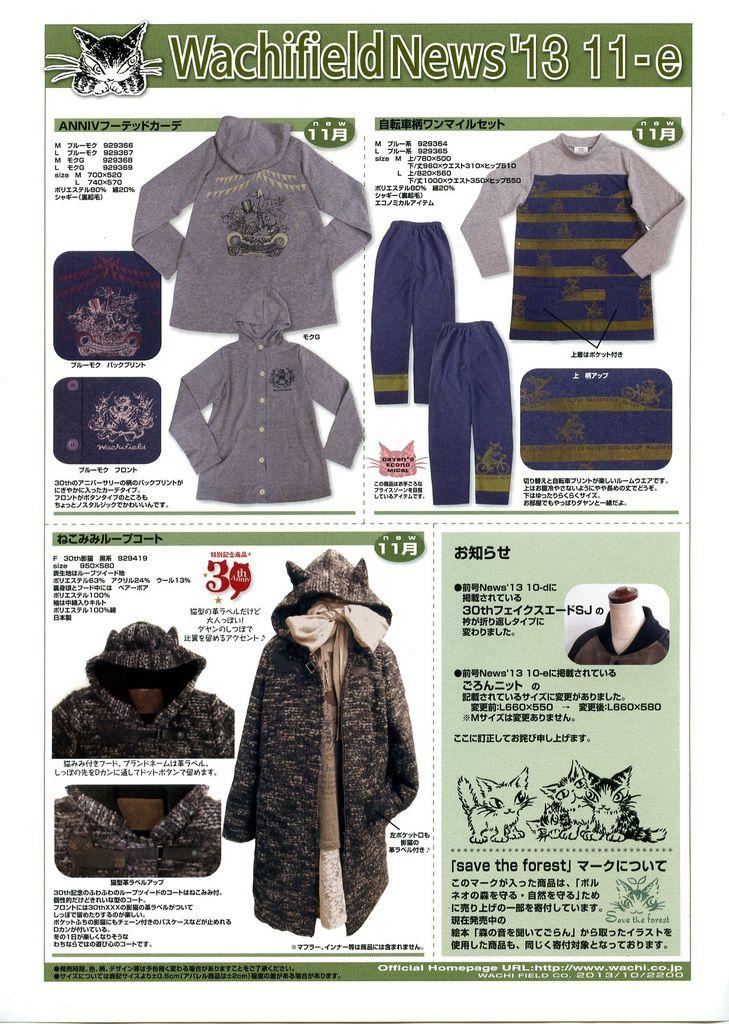 news13-11-e.jpg