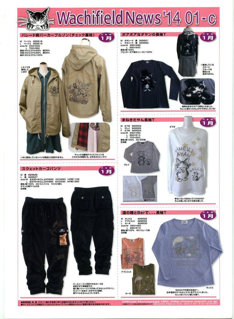 news14-01-c.jpg