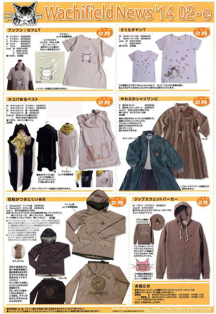 news14-02-e.jpg
