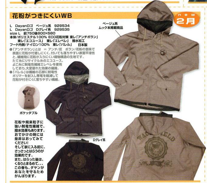 news14-02-e-4.jpg