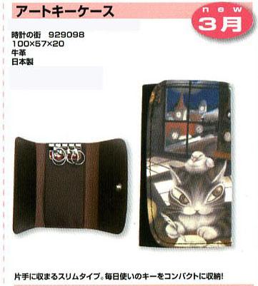 news14-03-a-04.jpg
