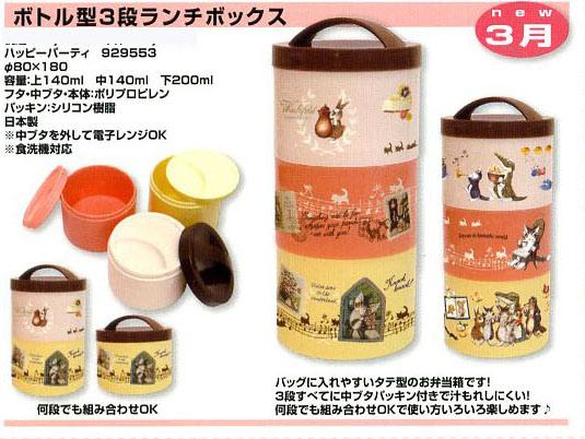 news14-03-d-01.jpg