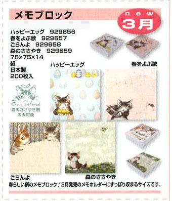 news14-03-d-06.jpg