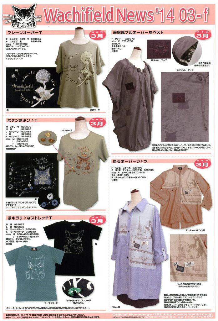news14-03-f.jpg