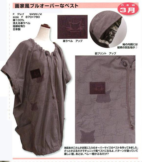news14-03-f-03.jpg
